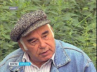 Известный журналист Василий Песков завещал развеять свой прах над Воронежем