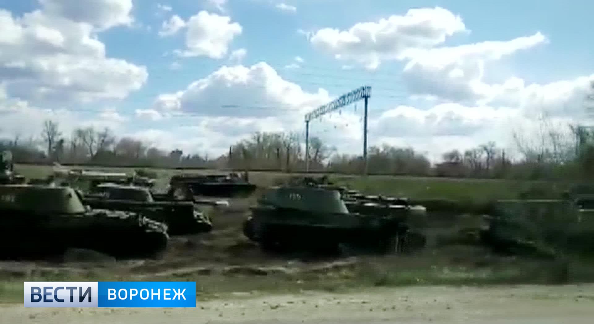 Воронежцев напугали военные бронемашины на улицах Масловки