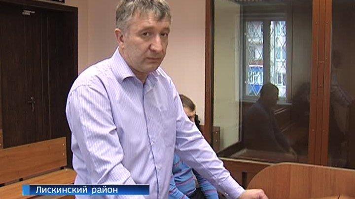 Воронежский облсуд убрал штраф из приговора осужденного экс-начальника районной ФМС