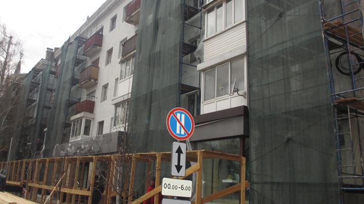 В Воронеже приступили к капремонту фасадов домов вокруг Советской площади