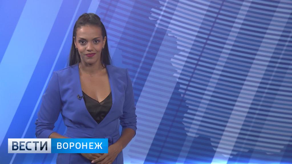 Прогноз погоды с Фантой Диоп на 18.08.17