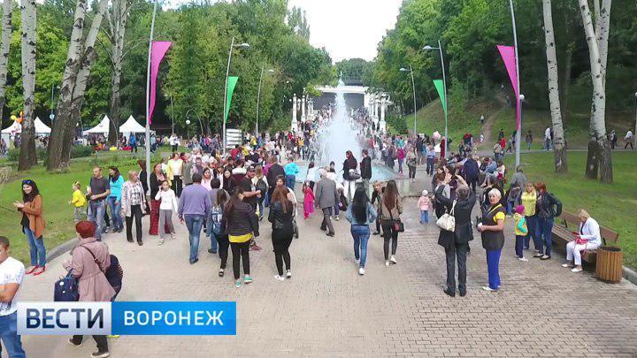 Воронежцы примут участие в разработке проекта реконструкции Центрального парка