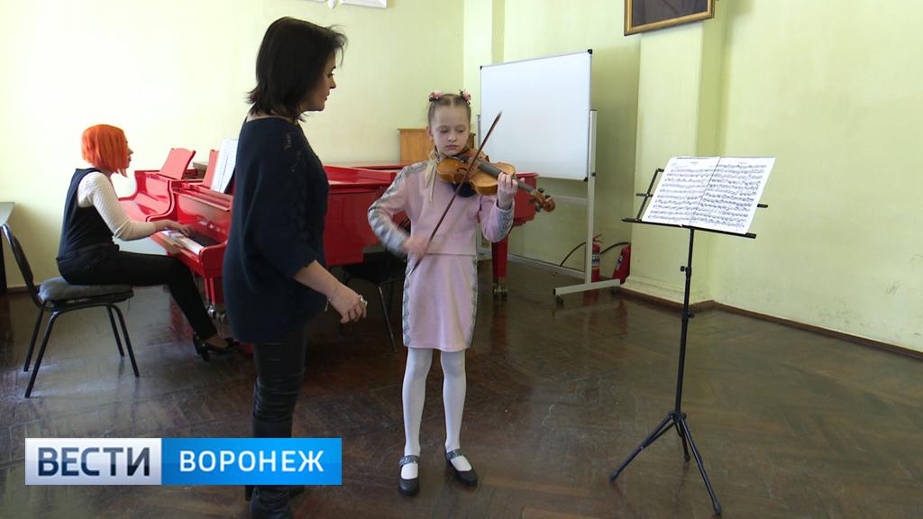 В Воронеже открыли образовательный центр Юрия Башмета для музыкально одарённых детей