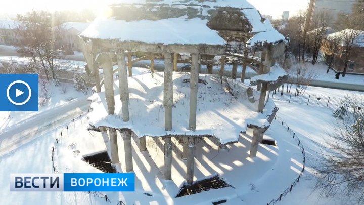 В Воронеже консервация Ротонды начнётся уже в этом году