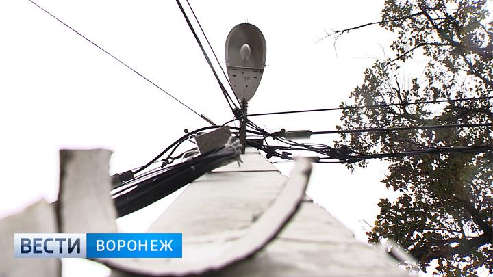Улицы негорящих фонарей. В селе под Воронежем прокомментировали 3-месячное отсутствие света