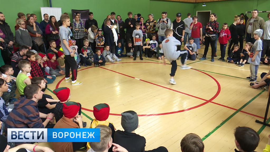 В Воронеже прошёл отборочный тур чемпионата Европы по брейк-дансу