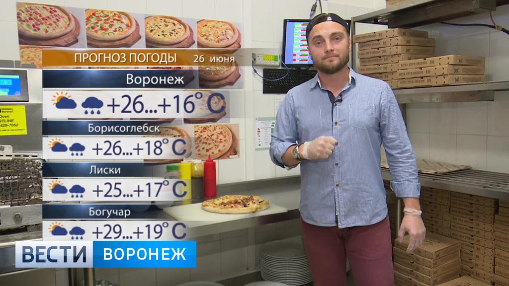 Прогноз погоды с Ильёй Савчуком на 27.06.17