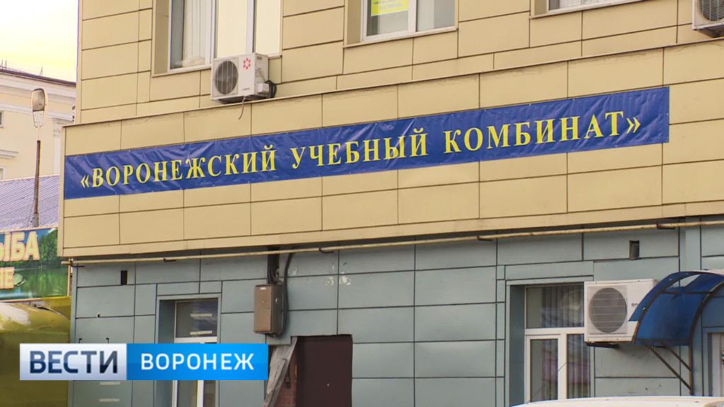 Директора «Воронежского учебного комбината» подозревают в продаже липовых дипломов