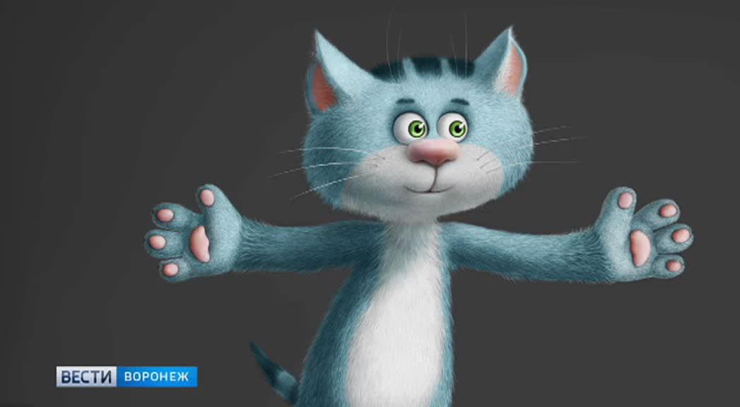 Воронежская студия сняла продолжение «Котёнка с улицы Лизюкова» в 3D