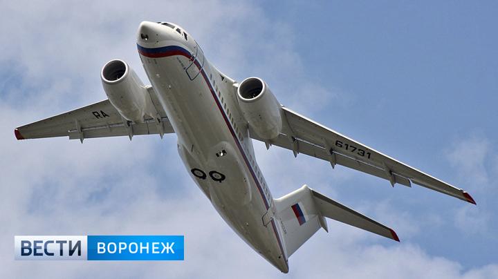 Украина запретила поставлять в Россию двигатели для самолёта Ан-148 воронежской сборки
