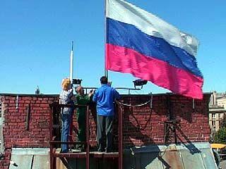 К Дню России на крыше Воронежской мэрии поменяли флаг