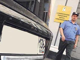 К коду воронежского региона на автомобильных знаках добавили единицу