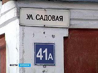 К концу года на каждом воронежском доме установят таблички с номерами