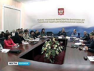 К работе приступил обновленный состав Общественного совета при ГУ МВД России