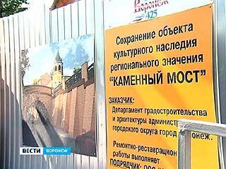 К юбилею Воронежа Каменный мост должен предстать в новом облике