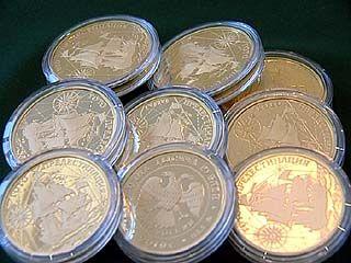 К юбилею Воронежа Центробанк выпустил памятную золотую монету