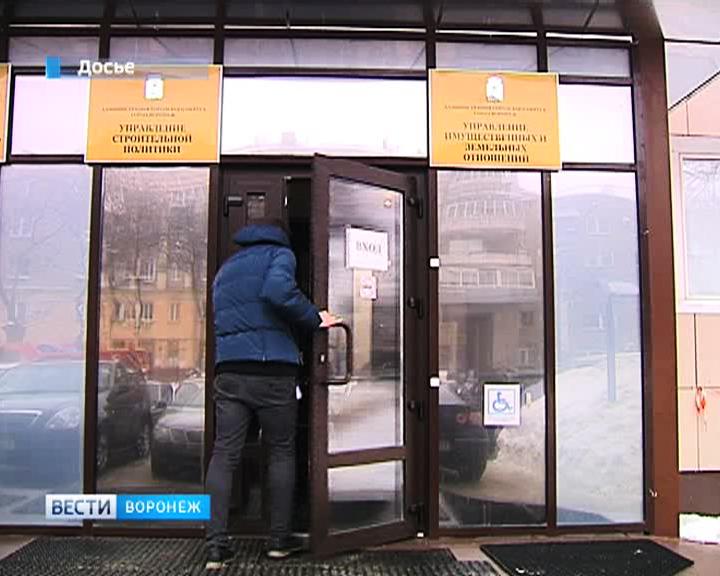16 кандидатов изъявили желание занять пост главного архитектора Воронежа