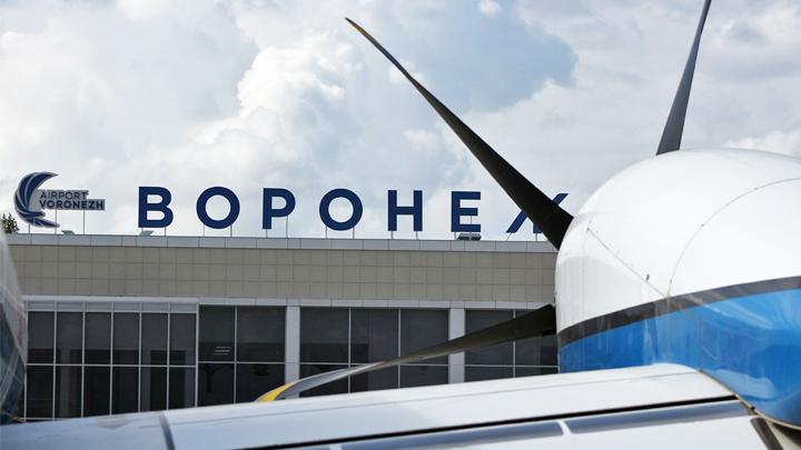 Оцепили аэропорт «Воронеж»: из-за подозрительного пакета эвакуировали пассажиров