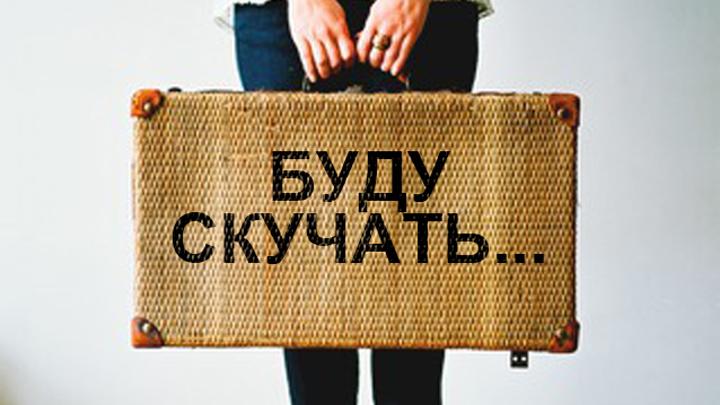 Воронежцы больше не смогут сэкономить на услугах ЖКХ во время отпуска