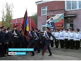 Кадетский корпус имени Матвея Платова отмечает свой первый юбилей