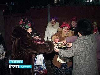 Как отмечают святки в районах Воронежской области?