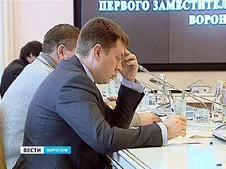Как в Воронеже выбирают вице-губернатора?