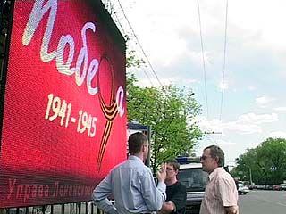 Как Воронеж готовился к 65-летию Великой Победы?