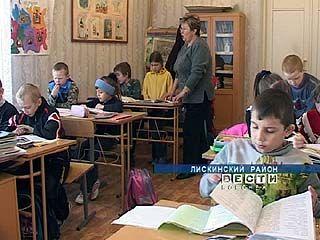 Как выучить на одном уроке английский язык и историю?