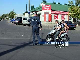 Калачеевские милиционеры провели рейд по скутерам