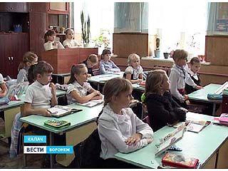 Калачеевские третьеклассницы учатся отдельно от мальчиков