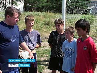 Калачеевским футболистам пришлось искать соперников на стороне