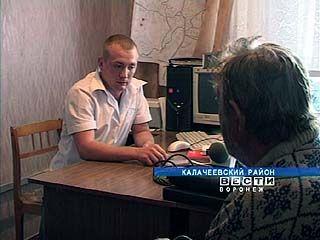 Калачеевский пенсионер сбыл фальшивую купюру