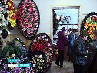 Калачеевский суд запретил торговать гробами в жилом доме