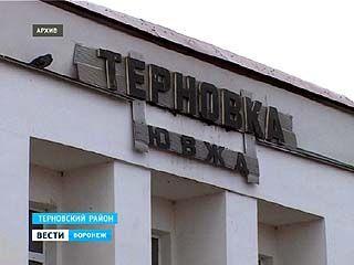 """Камни в поезд """"Москва-Душанбе"""" бросали подростки"""