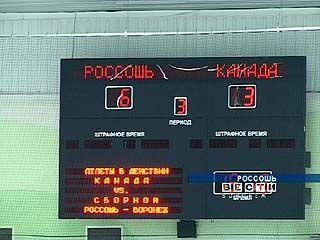 Канадский хоккей в Воронежской области