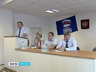 Кандидата в мэры Воронежа выбирали сразу в трёх районах города