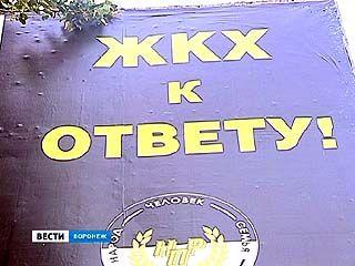 Кандидаты на пост мэра Воронежа: управляющие компании нужно досконально проверить