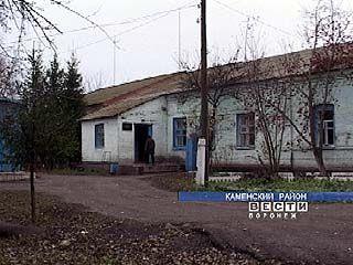 Карпенковская больница не дотянула всего год до столетия