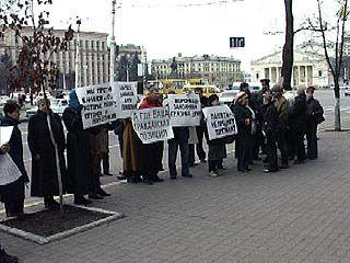 """""""Казаки"""" пикетировали здание городской администрации"""