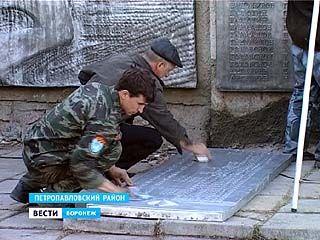 Казаки в Старой Криуше отремонтировали памятник ко Дню Победы