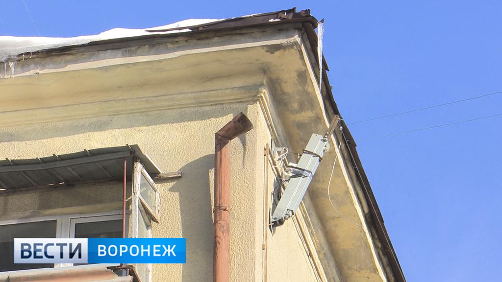 «Цирюльник крыш» работает, но не везде. В Воронеже продолжают искать способ борьбы с наледью