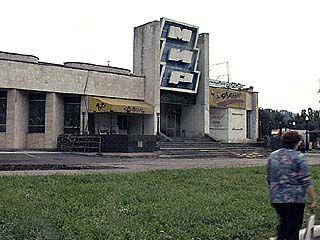 """Кинотеатр """"Мир"""" оценили в 3,5 млн. рублей"""