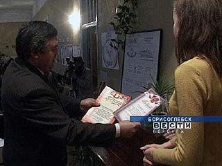 Клуб молодого избирателя открыт в Борисоглебске