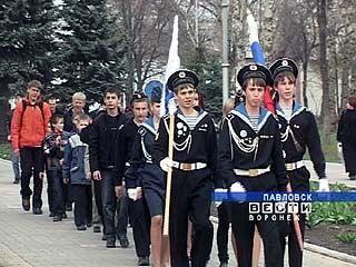 Клубу юных моряков из Павловска - 20 лет