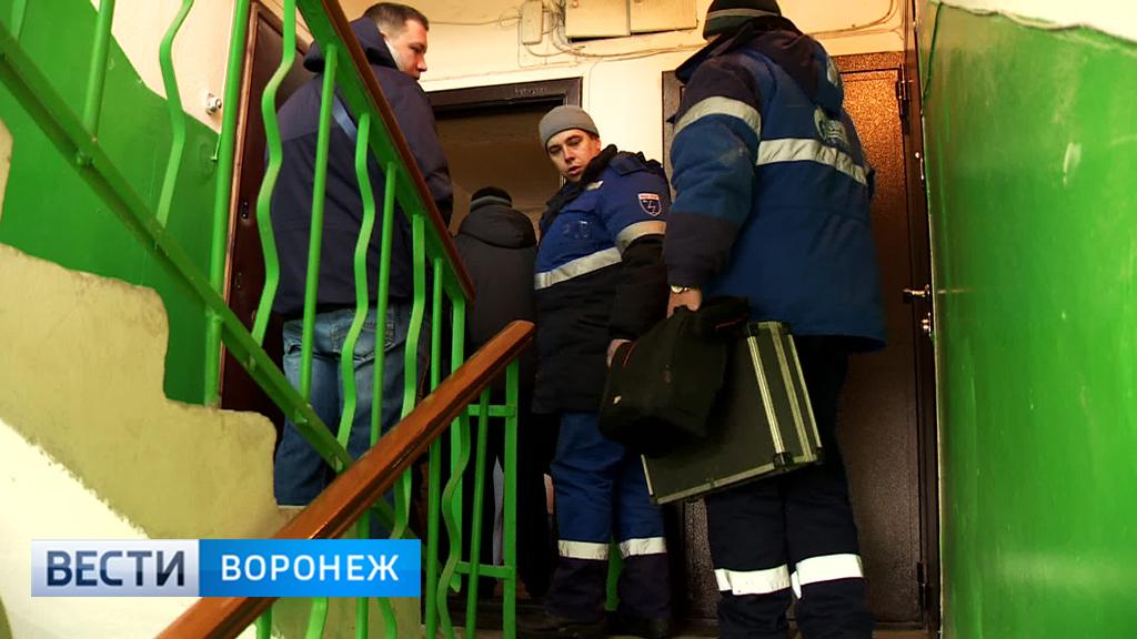 Газовую колонку из квартиры в Воронеже, где погибли двое детей, направили на экспертизу
