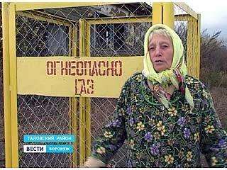 Когда потеплеет в домах жителей села Орловка - неизвестно