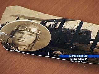 Когда-то в Борисоглебске был свой аэроклуб
