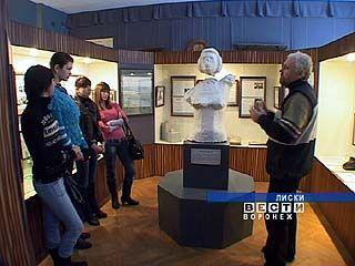 Коллекция Лискинского краеведческого музея пополнилась новыми экспонатами