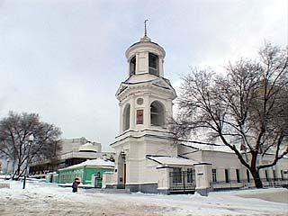 Коллекция монет с изображением Воронежа пополнилась Покровским собором