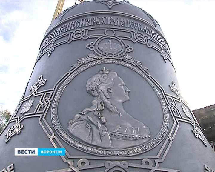 ВИДЕО: Колокол, отлитый в Воронеже, освятили в Санкт-Петербурге